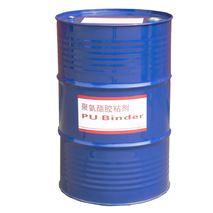 聚氨酯胶水