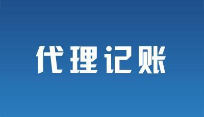 松江注冊公司
