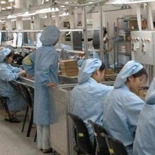 鄭州工廠招聘返費信息