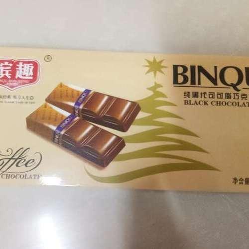 滨趣巧克力36克