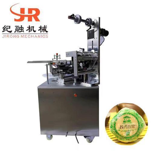 苏式月饼自动折叠包装机JR-550 650 800