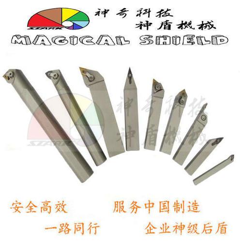 金剛石電機刀  PCD刀具  機床刀具
