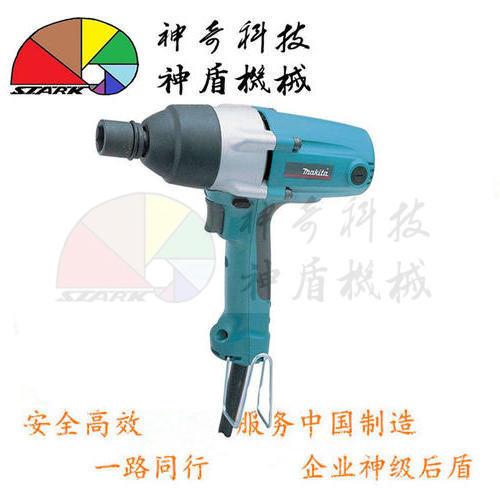 電動扭力扳手  電動螺栓扳手  電動扳手  電動螺栓扳手型號   電動螺栓扳手廠家