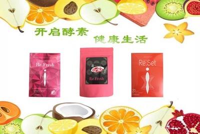 心意久久日本re.fresh酵素 本网站标价均为日元
