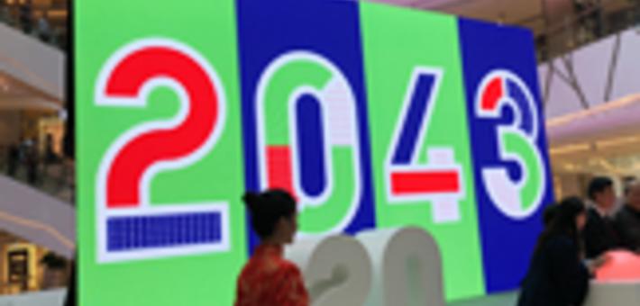 """香港设计总会「20 ..... 43香港设计事情」博览武汉站,梵智分享""""城市赋能品牌""""战略心法"""