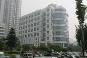 深圳北京大学香港科技大学医学中心