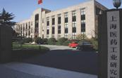 上海医药工业研究院