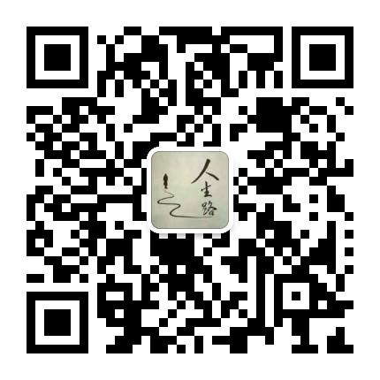 微信图片_20171108162622