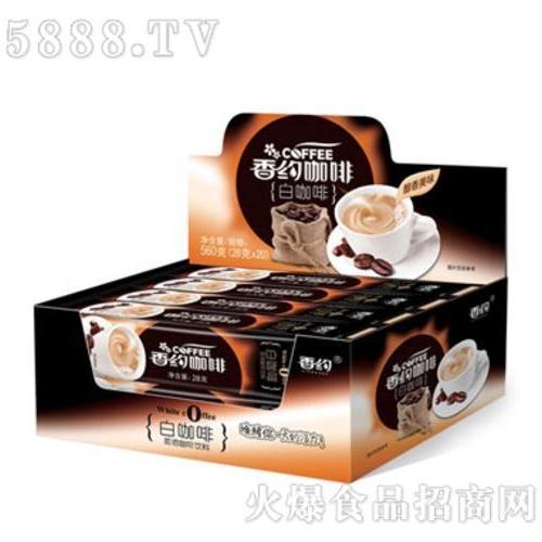 香约咖啡 白咖啡 28克
