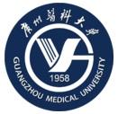 广州医科大学