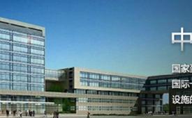 蛋白质科学(上海)设施