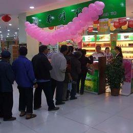 梅黎保健品洛陽店