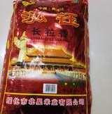 泓鈺長粒香米 5kg