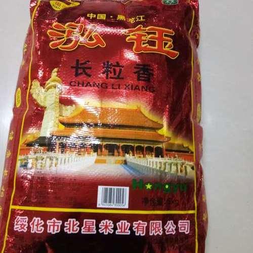 泓钰长粒香米 5kg