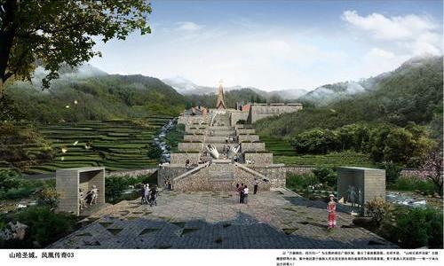 2017国际生态设计奖获奖作品系列报道--千年山哈宫