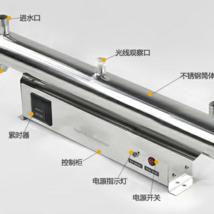 LV-ZWX紫外线杀菌器