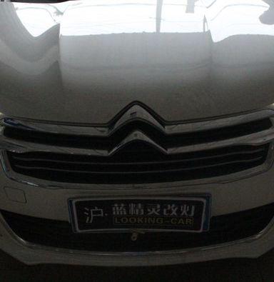 上海蓝精灵雪铁龙C4L改车灯改装海拉五透镜欧司朗氙气灯