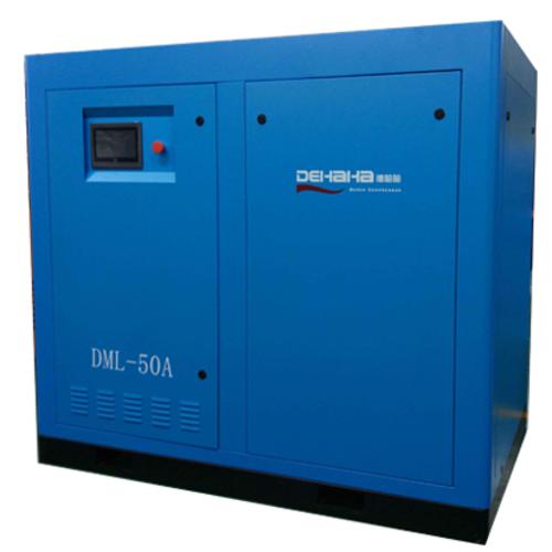 DML-50A永磁低压螺杆式空压机