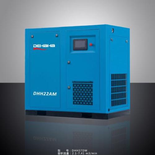 DHH22AM永磁变频螺杆空压机