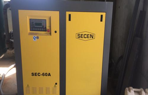 徐州某生物科技有限公司使用我公司螺杆空压机SEC-60A两台