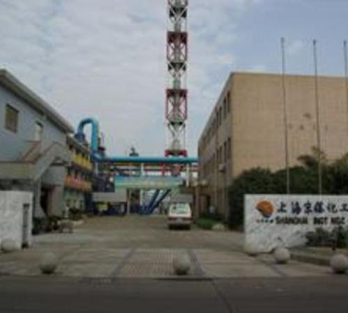 上海京藤化工有限公司