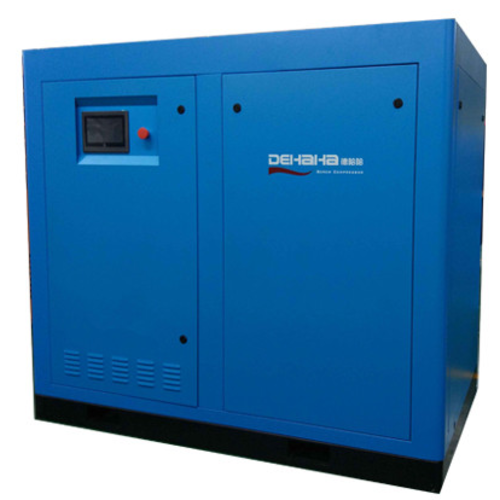 DM-75A永磁变频空压机