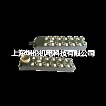 AS34/AS34L 12位防水分线器
