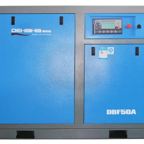 DBF-50A皮带变频空压机