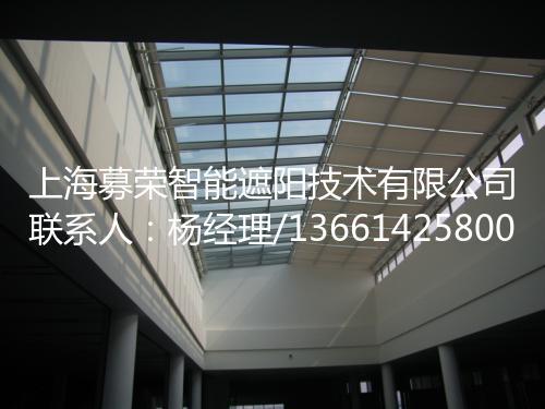 FSS电动天棚帘,募荣遮阳,13661425800