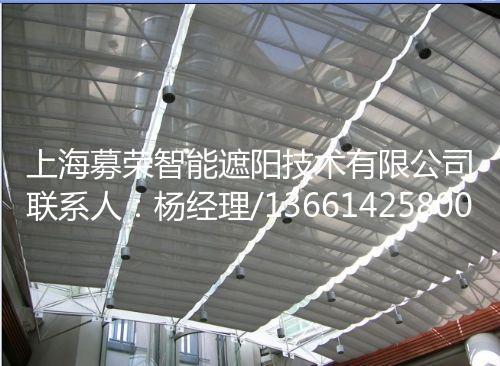 FCS电动天棚帘,募荣遮阳,13661425800