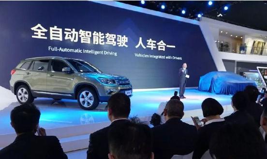 中国制造2025 智能网联汽车的信息安全思考