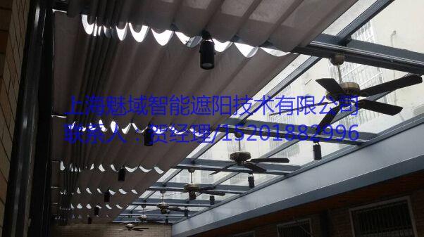 玻璃采光顶电动遮阳帘,魅域遮阳,15201882996