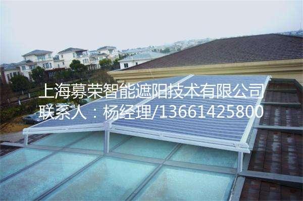 双电机户外电动天幕,募荣遮阳,13661425800