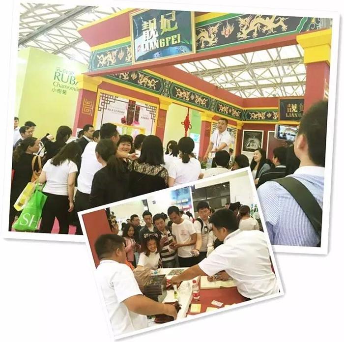 靓妃参加2016年上海美博会