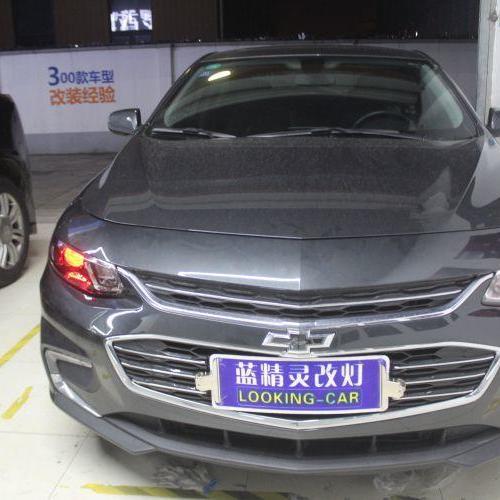 上海蓝精灵汽车灯光透镜改装雪佛兰迈锐宝XL改海拉五透镜欧司朗氙气灯加红色恶魔眼