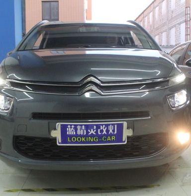 上海蓝精灵汽车灯光LED车灯改装雪铁龙C4改米石LED双光透镜