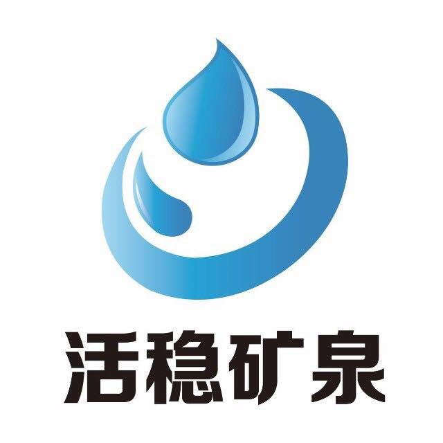 活稳矿泉盒装水、袋装水介绍_价格_代理