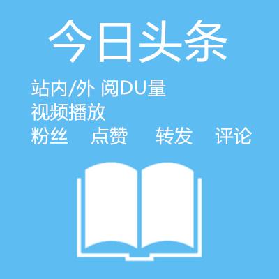 自媒体|UC一点资讯网易搜狐大鱼今日头条新浪看点百家好微博博客