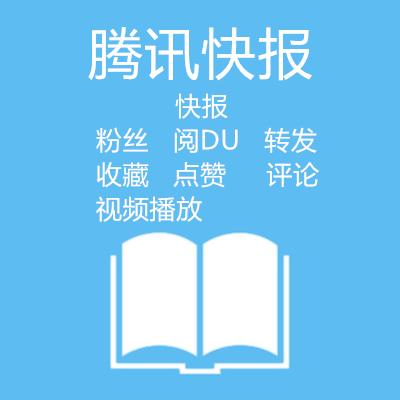 自媒体|UC一点资讯网易搜狐大鱼今日头条新浪看点百度微博美拍