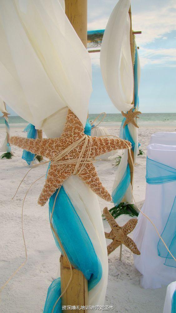 沙滩婚礼策划