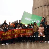 林音团队,大美黄山