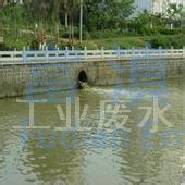 工业废水.jpg