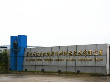 企业动态| 天合光能、宏发纵横荣获中国专利优秀奖