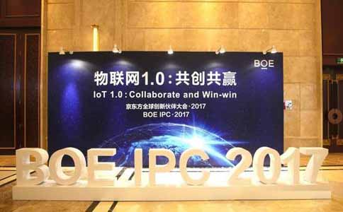 SAP与京东达成零售物联网战略合作
