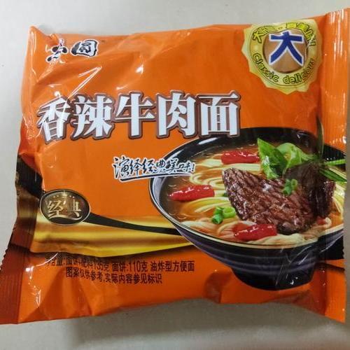思圆经典香辣牛肉面 135克