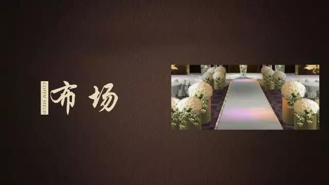 刚入婚庆行业的迷茫 怎样从小白成为一个婚礼策划高手