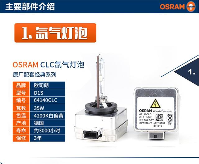 CLC 4300K.jpg