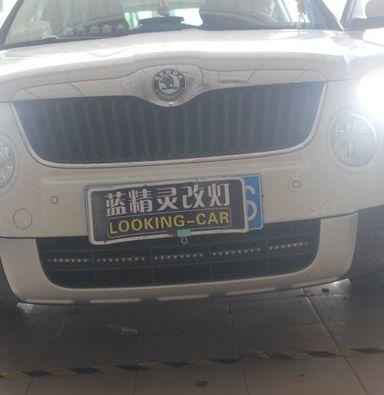 斯柯达野帝车灯改装上海闵行蓝精灵改海拉5双光透镜欧司朗氙气大灯