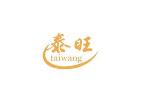 上海泰旺生物科技有限公司