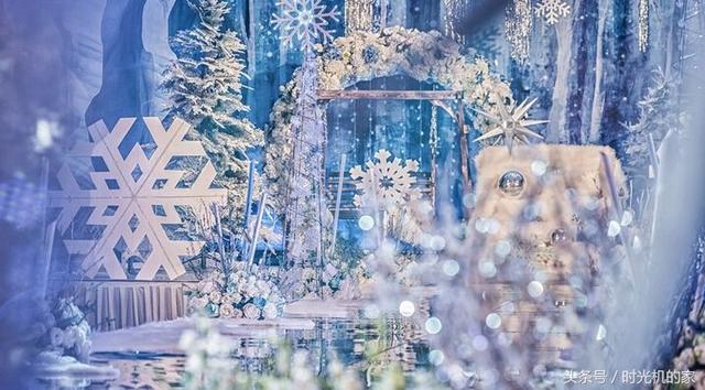 来一场冰天雪地的婚礼吧